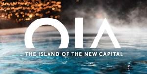 مشروع اويا العاصمه الاداريه Oia new capital