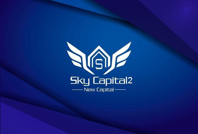 سكاي كابيتال2 العاصمة Sky Capital2 New Capital