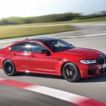 2021 Bmw M5 Competition Wallpapers 46 Hd Images Newcarcars