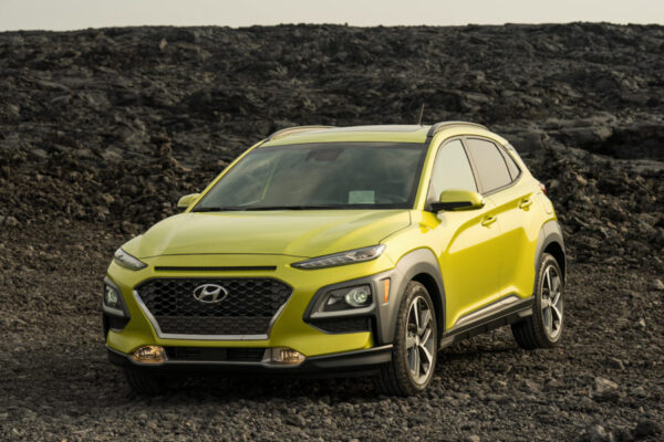 It has 6.7 inches of ground clearance and a height of 61.6 inches when equipped with roof rails. 2021 Hyundai Kona Newcartestdrive
