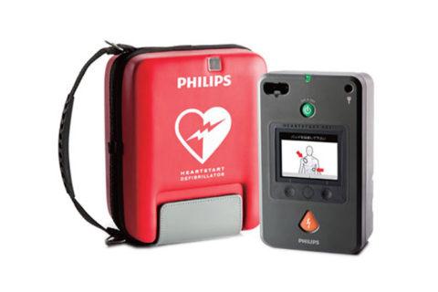 Defibrillatori Philips Iredeem Cagliari - New Cedemar