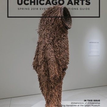 Newcity Custom: UChicago Arts Magazine, Fall 2018 Edition