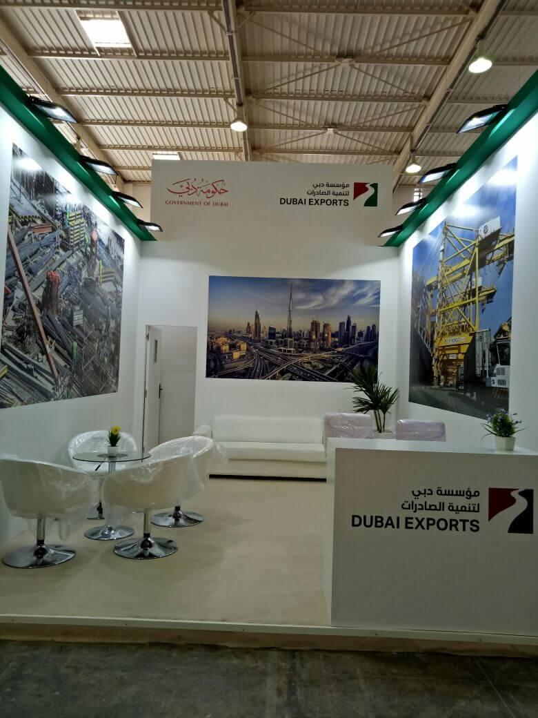 Newcom Maroc  Stand Dubai Export au Salon Big 5