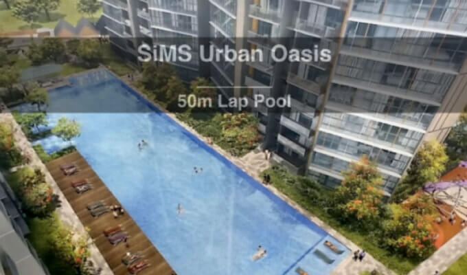Singapore Property - Sims Urban Oasis - 50m Lap Pool