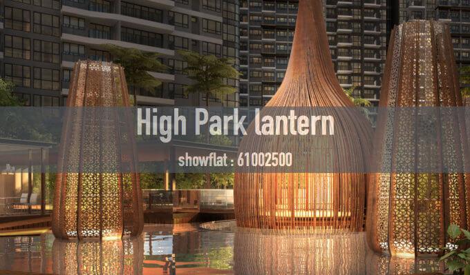 High Park Residences - Lantern