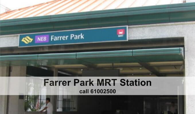 Sturdee Residences - Singapore Condominium - Farrer MRT