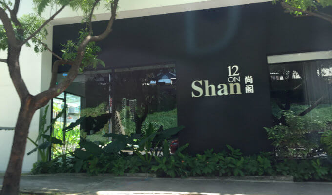 12 On Shan Showflat