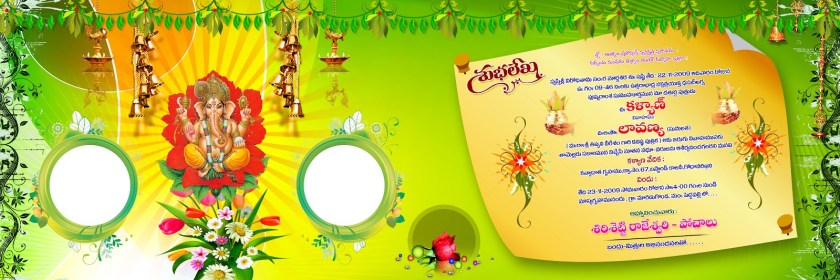 19 Wedding Psd Card Templates Free Images Indian Invitations
