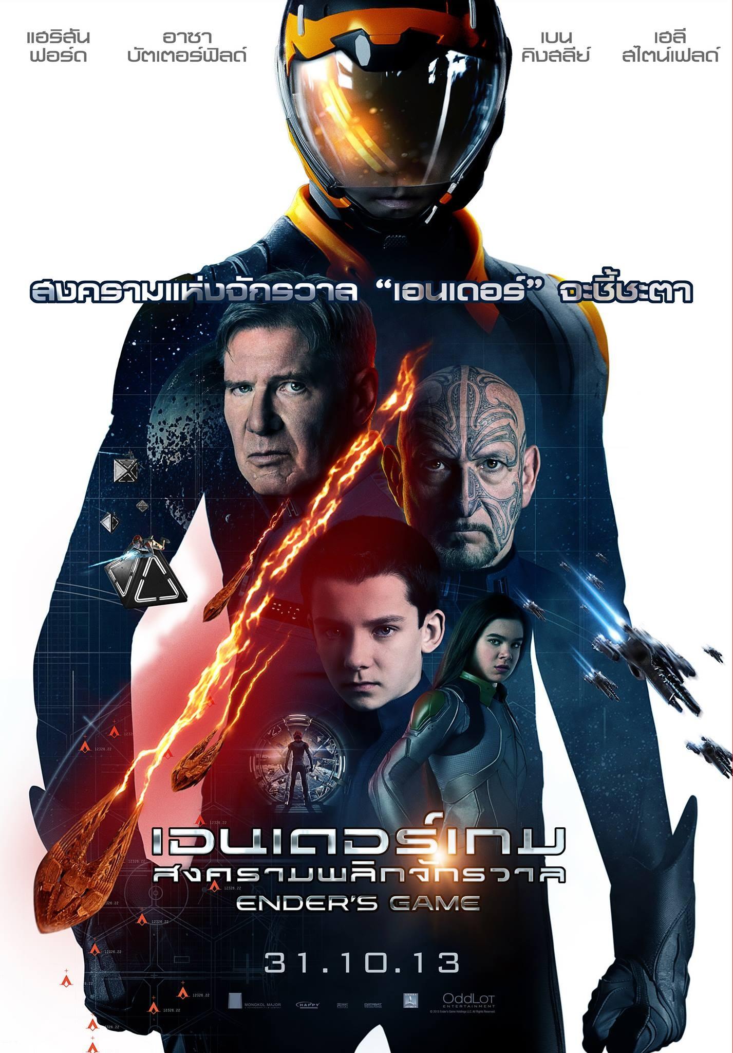 Enders Game DVD Release Date  Redbox Netflix iTunes