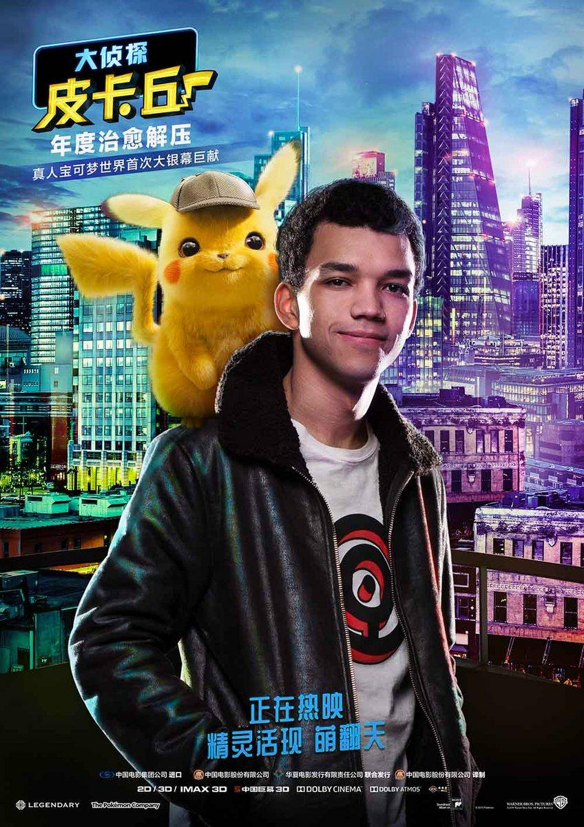 Admirably Pokemon Detective Pikachu Dvd Release Date Redbox