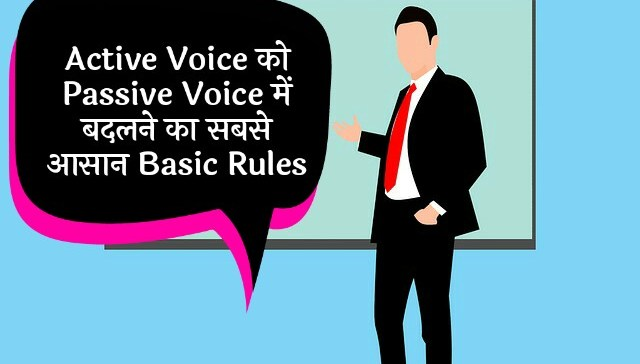 change active voice into passive voice basic rules