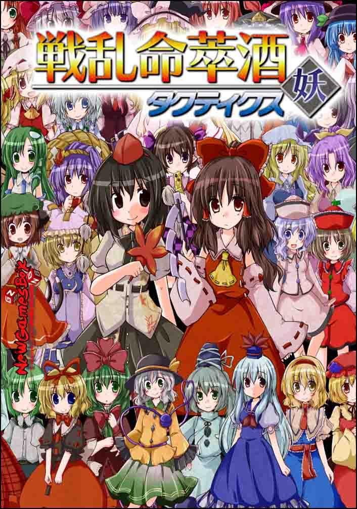 Senran Meisuishu Tactics Free Download