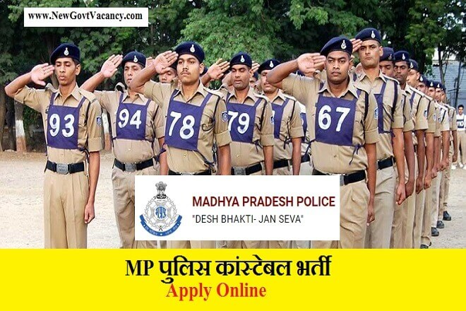 MP Police Constable Recruitment 2019 Vacancy Notification