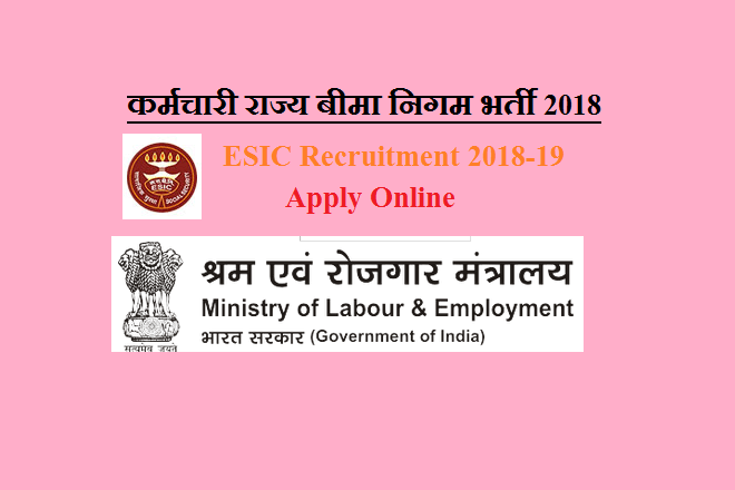 esic imo grade II recruitment 2018-19