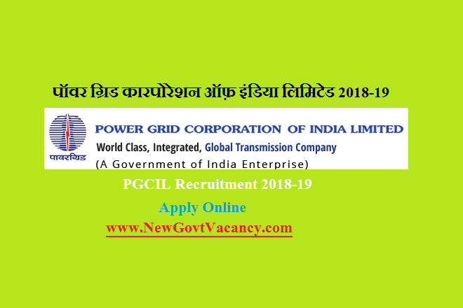 pgcil recruitment vacancy