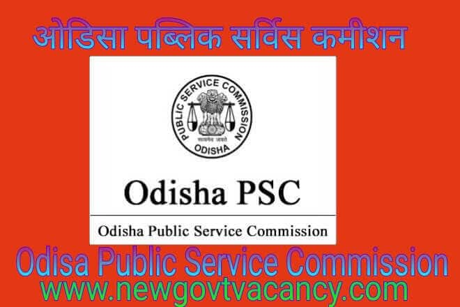 Odisha PSC Recruitment