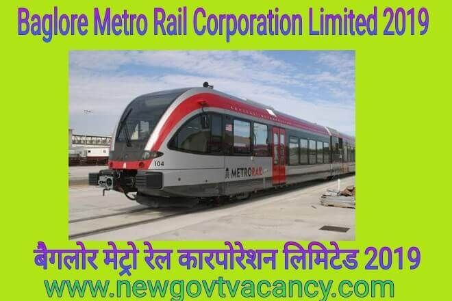 BagloreMetro Rail Corporation Limited