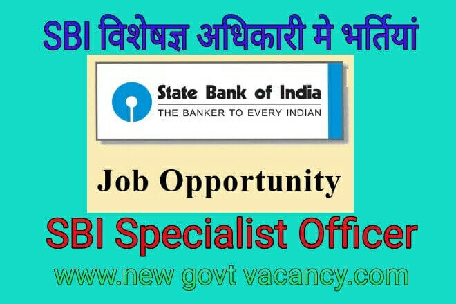 sbi specialist officer recruitment
