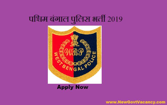 WB Police Recruitment 2019