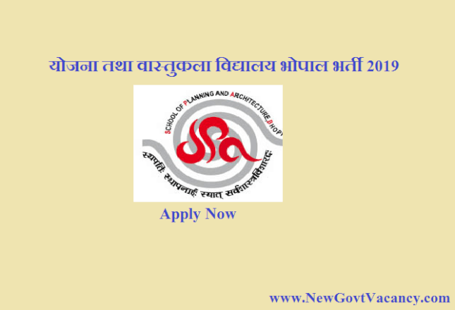 SPA Bhopal Recruitment 2019
