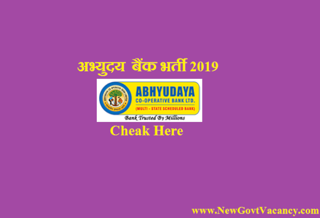 Abhyudaya Bank Recruitment 2019