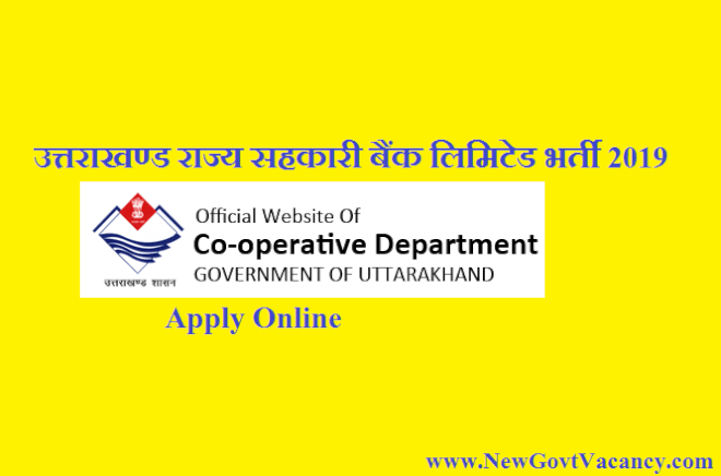 UKSTC Bank Limited Recruitment 2019