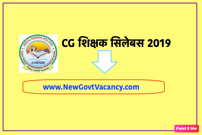 CG Shikshak Syllabus 2019 Download PDF in Hindi Vyapam