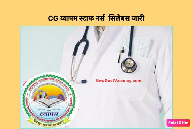 CG Vyapam Staff Nurse Syllabus 2020