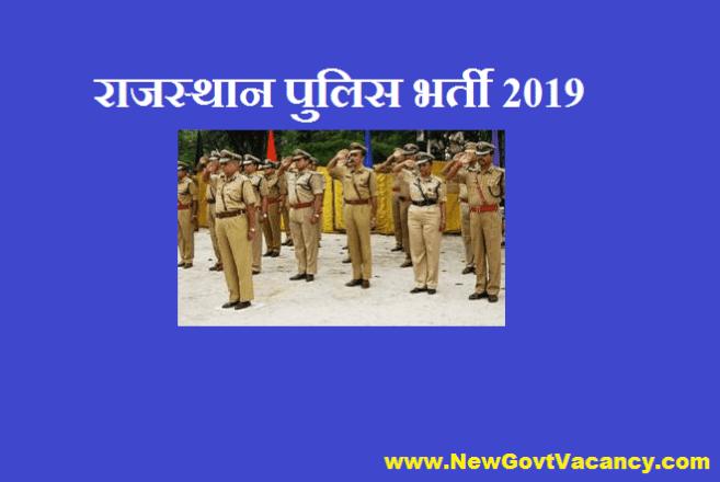 Rajasthan Police Recruitment 2019