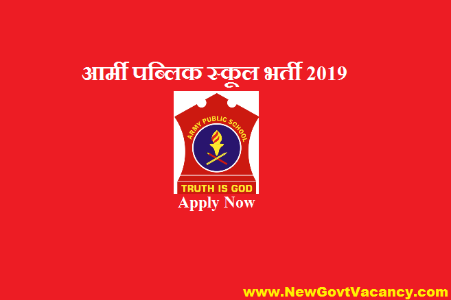 APS Recruitment 2019