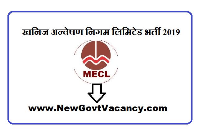 MECL Recruitment 2019
