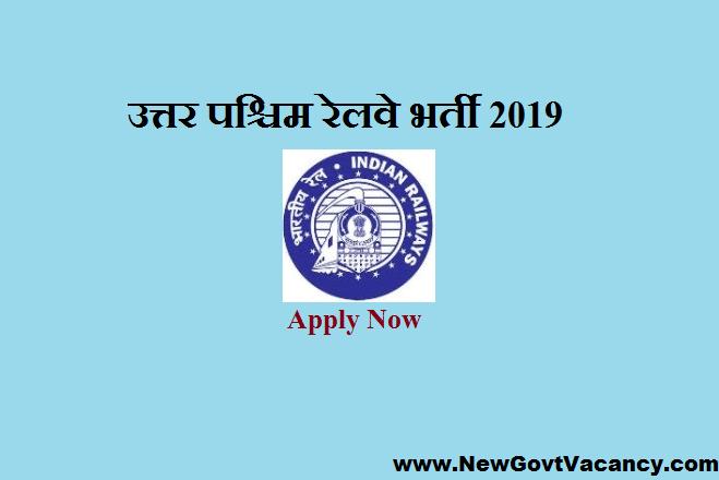 North Western Railway Recruitment 2019