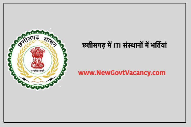 CG ITI Recruitment 2019