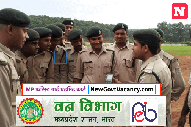 MP Forest Guard Admit Card