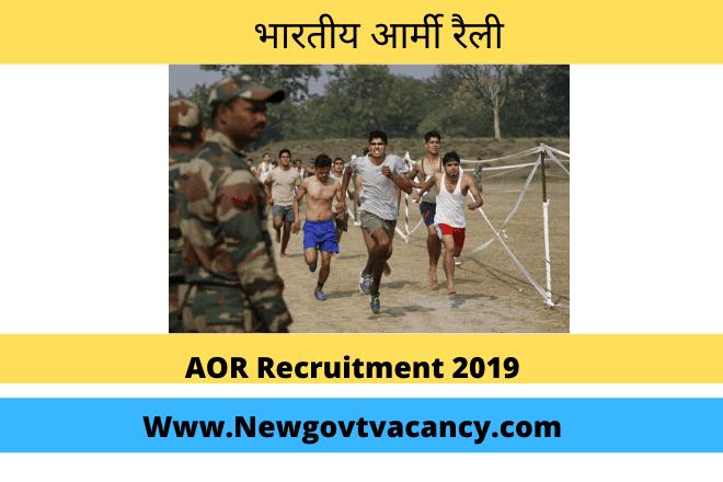 AOR Recruitment 2019