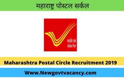 Maharashtra Postal Circle Recruitment 2019