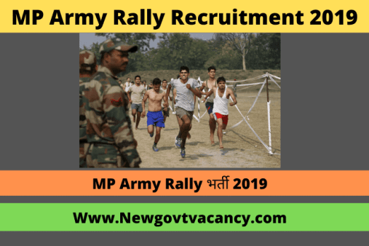 MP Army Rally Recruitment 2019