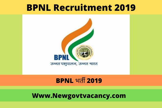 BPNL Recruitment 2019