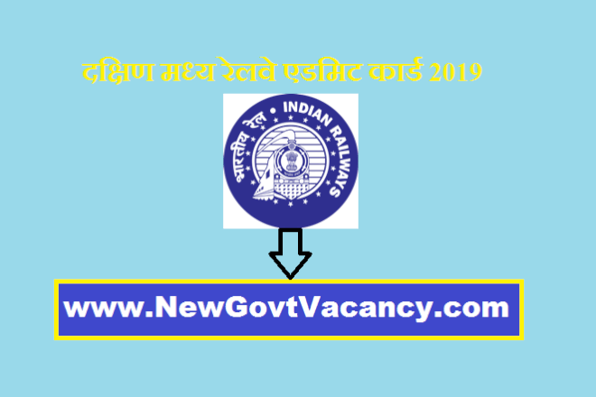 South Central Railway Admit Card 2019
