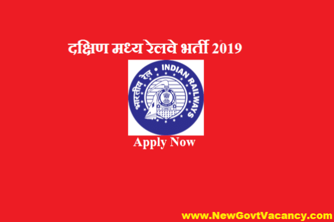 South Central Railway Recruitment 2019