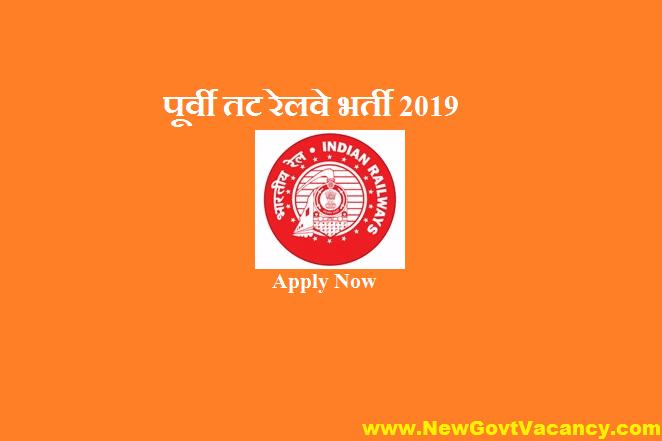 ECR Recruitment 2019