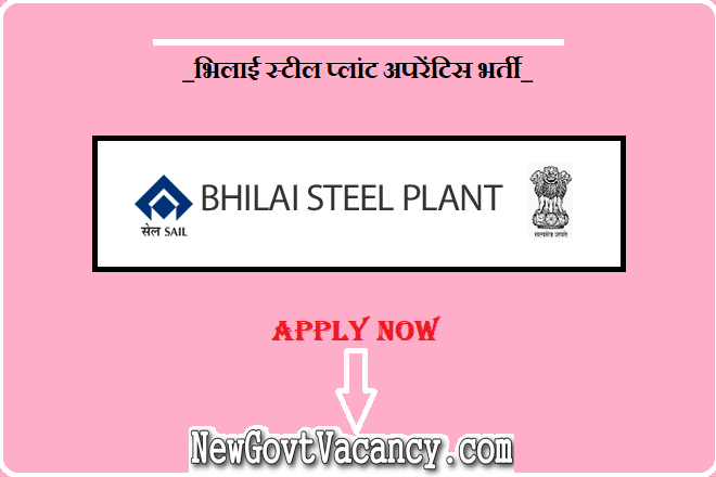 Bhilai Steel Plant Apprentice Recruitment