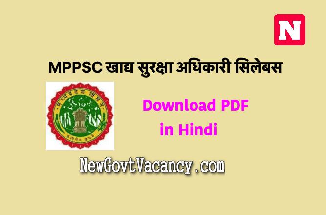 MPPSC FSO Syllabus