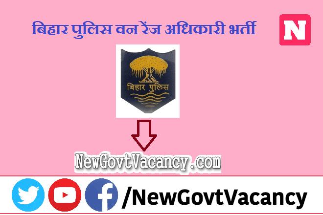 Bihar Police Forest Range Officer Recruitment 2020