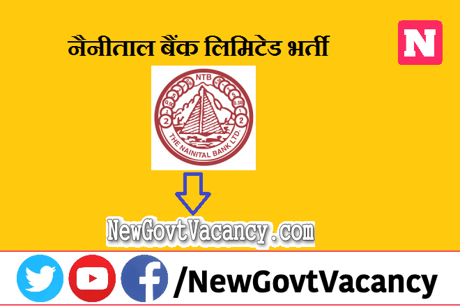 Nainital Bank Clerk Recruitment 2020