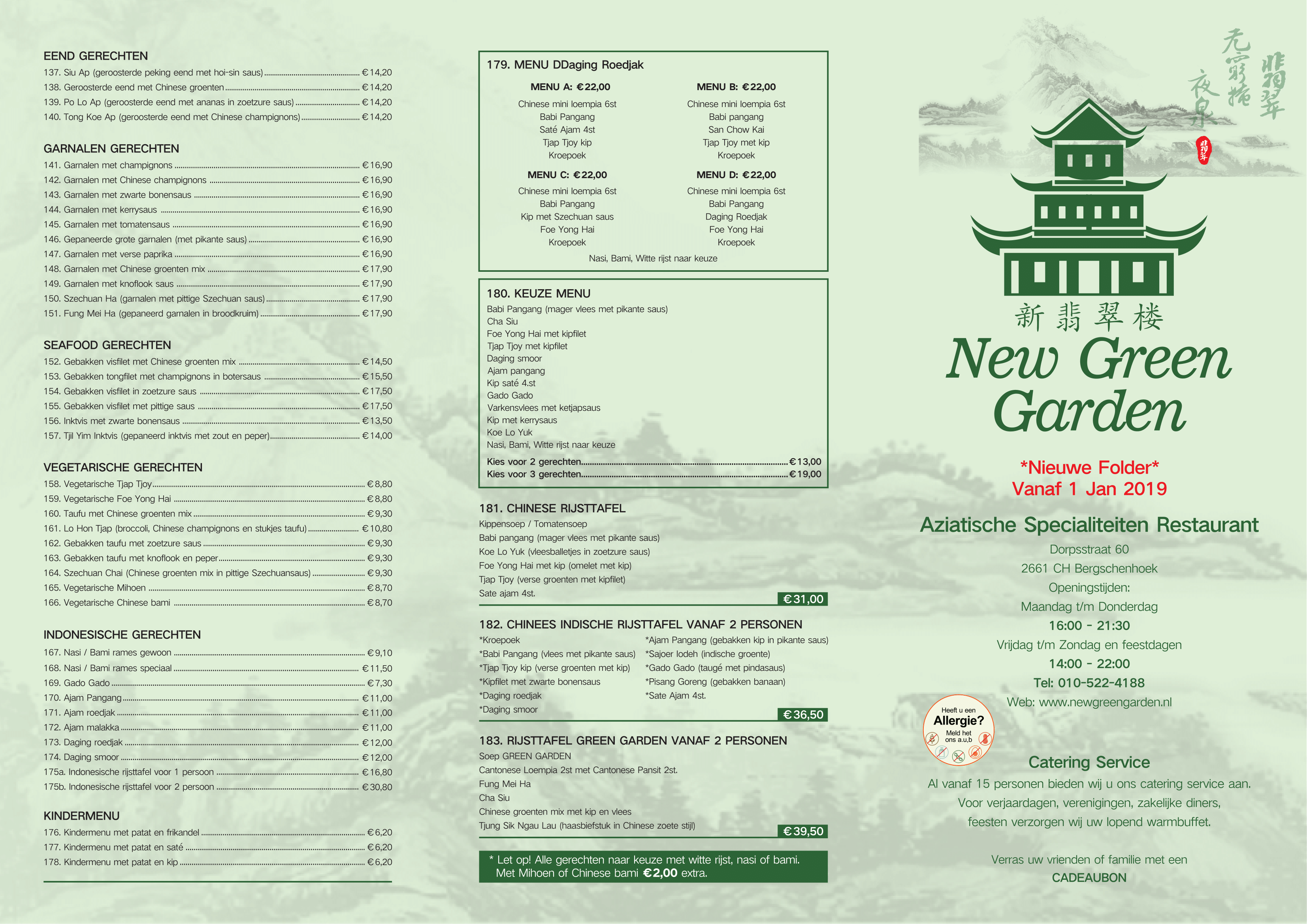 New Green Garden Menu