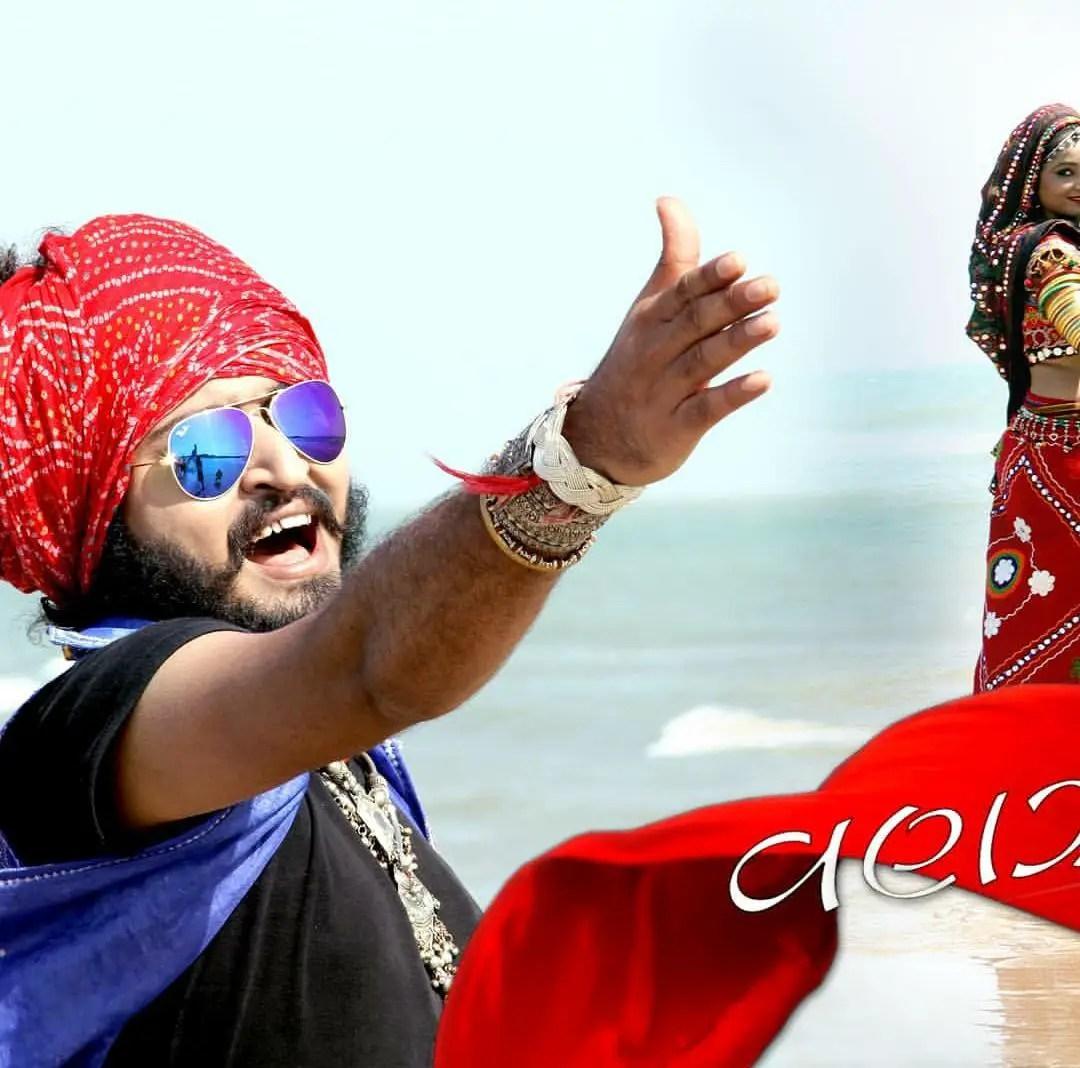 Bhagwan-Pan-Bhulo-Padyo-vinay-nayak-new-gujarati-song