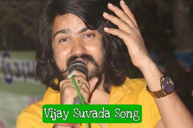 Tane Chhela Ram Ram Vijay Suvada