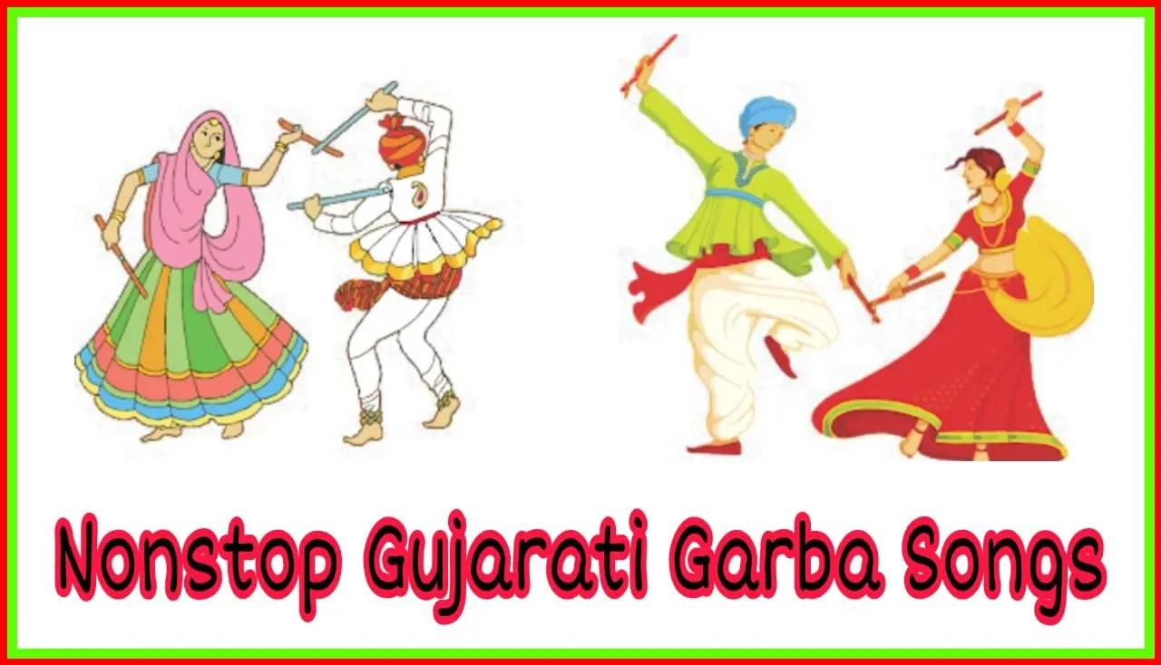 Gujarati Nonstop Garba Mp3 Song Download – Latest Of 2020