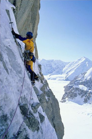 Charlie Townsend - New Hampshire climbing, skiing, and mountaineering guide.